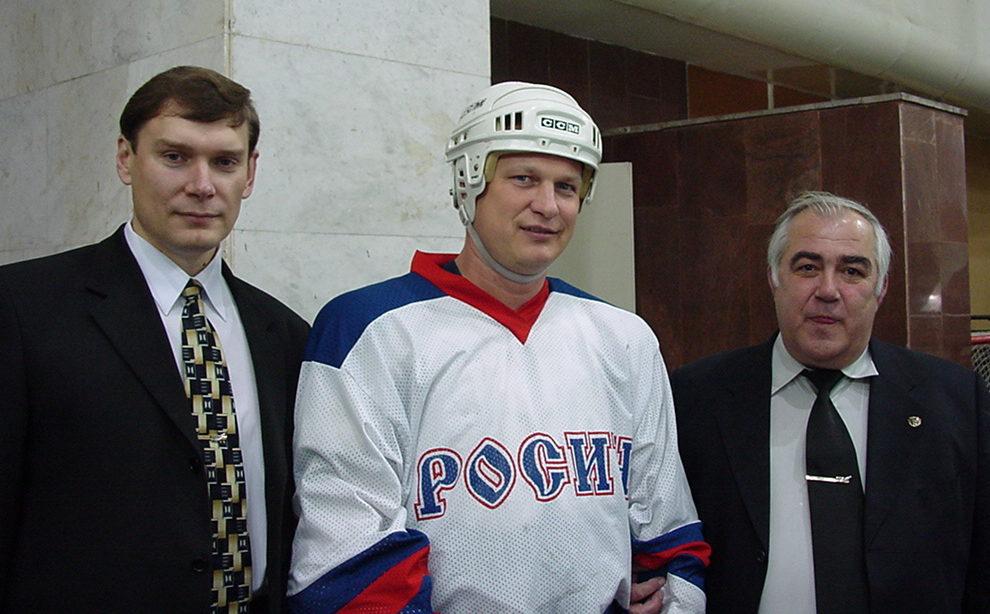2002 Б. Кушнерук, А. Третьяк, В. Ежов. Перед матчем