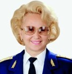 Анодина Татьяна Григорьевна