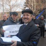 Президент ФПАД России С.А. Ковалев