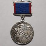 Медаль за заслуги в труде Госкорпорации по ОрВД