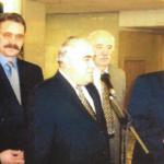 1998. Руководство Госкорпорации по ОВД