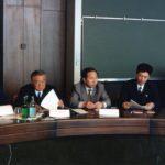 1993, Москва, 1-ое заседание РАКГАТ. Слева-направо 3 представителя от КНР и 2 от Японии