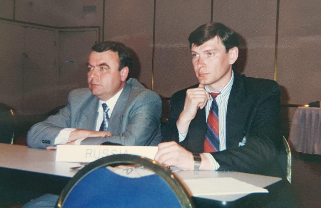 1995 ИФАТКА В.Конусенко и В.Ежов