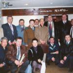 1995, ознакомительный визит с центрами УВД в Японии