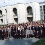 1995, РАКГАТ во Владивостоке