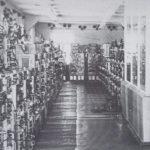 Аппаратный зал
