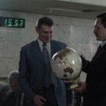 Институт аэронавигации