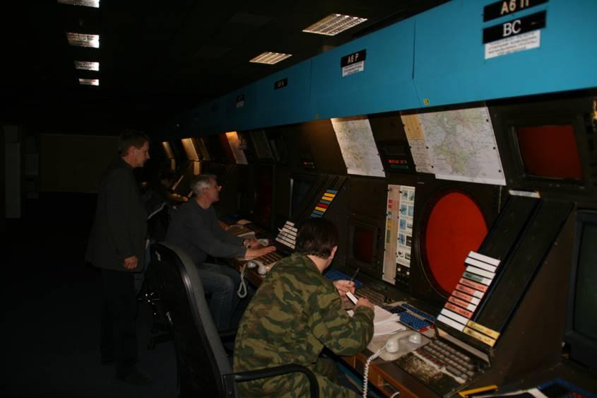 Московский зональный центр (МЗЦ) ЕС УВД