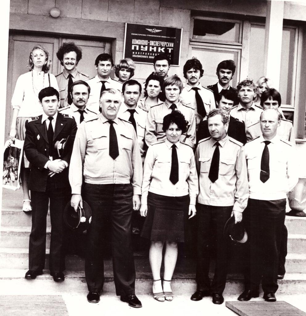 1979 г. Минеральные воды. Лучшая смена №1