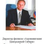 Лихтенвальд Валерий Оттович