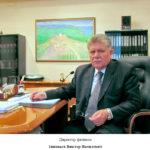 Зиновьев Виктор Яковлевич