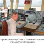 История. Авиадиспетчер Улан-Удэ