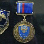Юбилейная медаль Авиационная безопасность