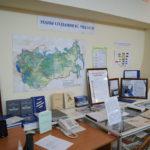 Музей ФГУП