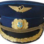 Фуражка Руководителя полётов