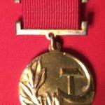 Знак Лауреата Гос. премии СССР В.Г. Шелковников