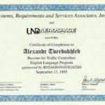 Диплом UND AEROSPACE