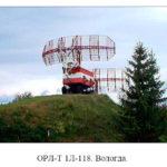 ОРЛ-Т 1Л 118 Вологодский ЦОВД
