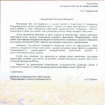 Шелковый путь в России начинался 10 лет назад из Казани-Самарская зона ответственности