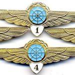 Знаки классности авиадиспетчера