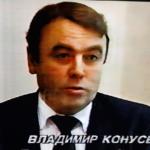 Президент ФПАД России Конусенко В.Г.