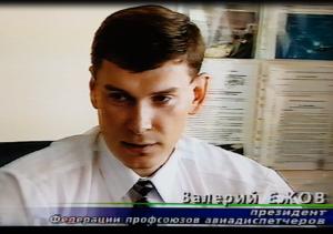 09.08.1998г. Президент ФПАД ВЫ. Ежов в день забастовки, после ночной смены.