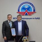 И. Моисеенко и И. Митронин