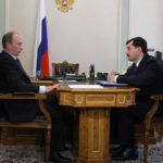 Встреча в Кремле с Президентом РФ.