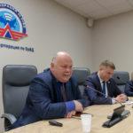 О. Сенчуков. Главный центр ЕС ОрВД