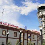 КДП Душанбе. Таджикаэронавигация