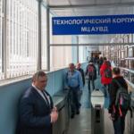 МЦ АУВД Теркас проход в технологический корпус