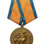 Медаль Анании Ширакаци (Армения)