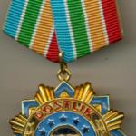 Орден Дустлик. Узбекистан.