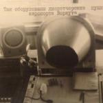1990 г. Воркута