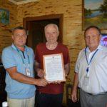Поздравление Почётного Аэронавигатора Филюка Д.И