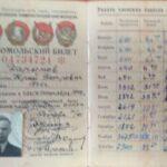 Комсомольский билет Ю.П. Дарымова