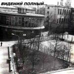 РАУСС -РЛТУ ГА (Столовая)
