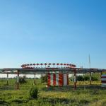 РТС Кыргызаэронавигация