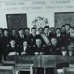 1978 г. Первый конкурс профессионального мастерства