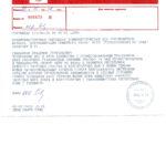 телеграмма главы РК