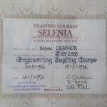 Курсы тест-инженеров РЛС ТЕРКАС_Италия 1976
