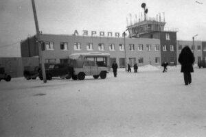 Аэропорт «Надым». 1979-1985