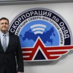 Директор филиала Пискунов Вадим Вячеславович