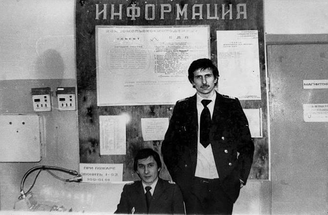 Ефимов С.А., Попов В.В. Объект КДП. 1983 год.