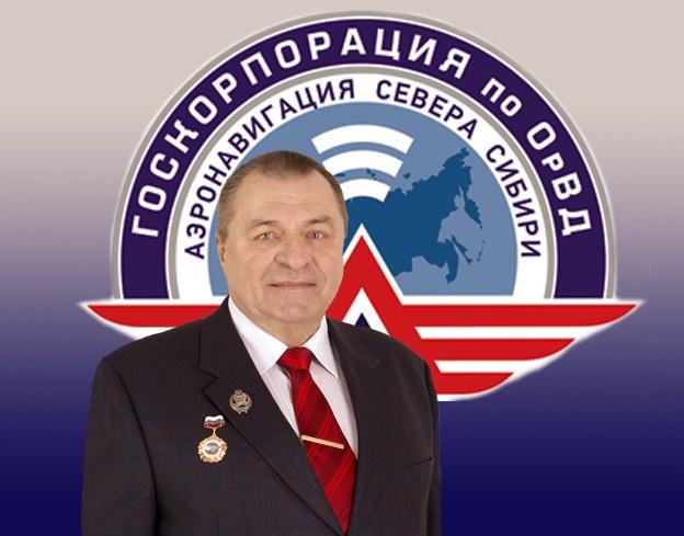 Лукьянец В.С.