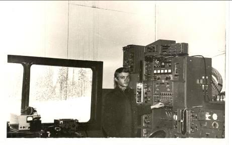 Шевцов Л.И. Аппаратная трассового локатора 1РЛ139. 1979 год.