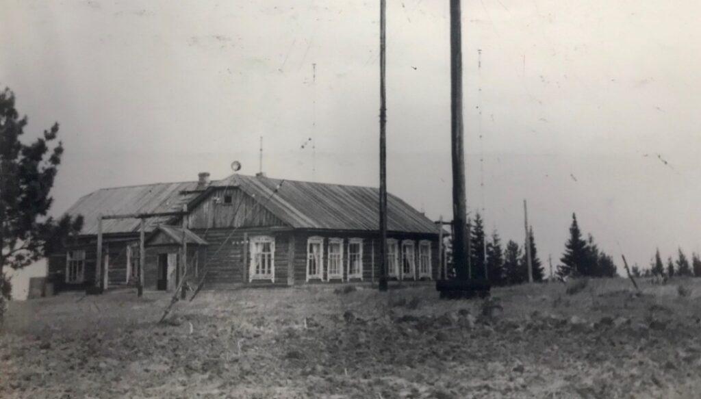 Старый радиоцентр, конец 40-х годов.
