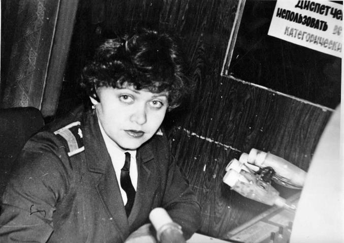 Таенкова Т.С. 1985 г. (диспетчер МДП)
