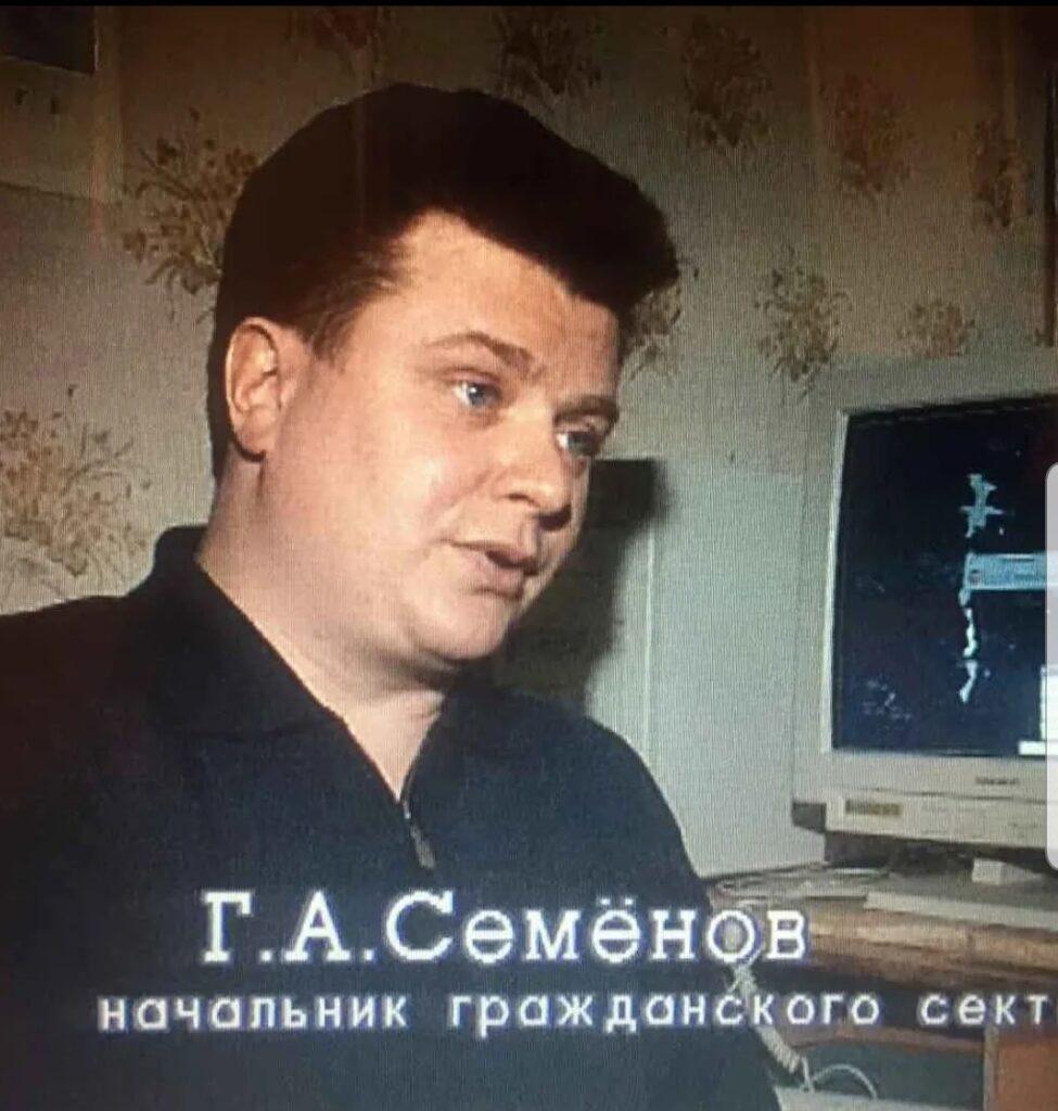 Начальник ГС Сургутского РЦ ЕС УВД 1996г