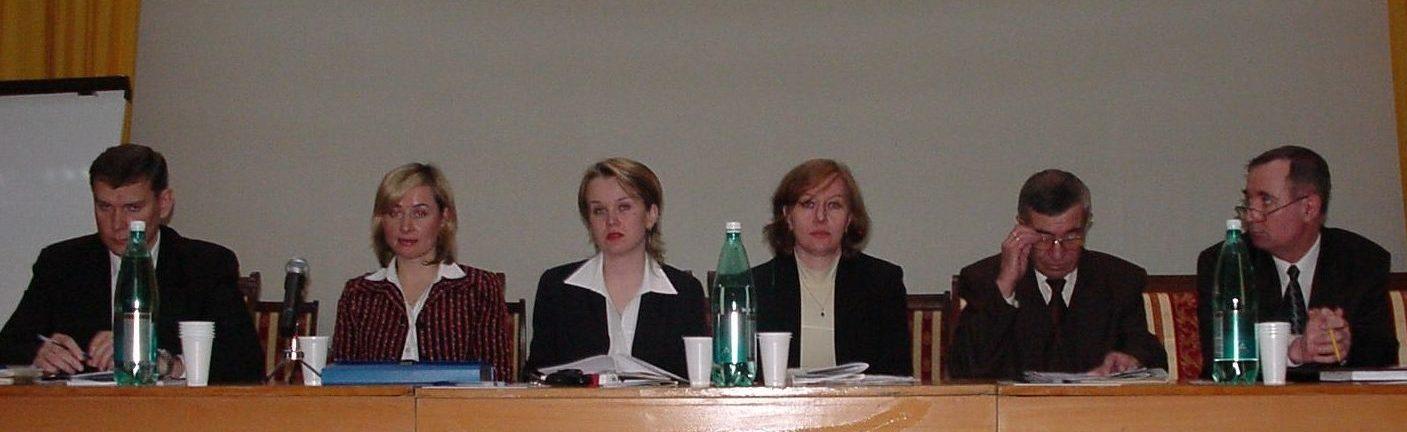 2003. Руководство HR ГК по ОрВД